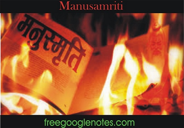Manusamriti| Manusamriti book|who was manu|laws of manu pdf