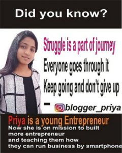 blogger_priya